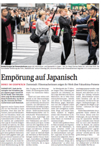 Emprung auf japanisch
